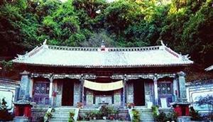 Mt Weibao in Weishan
