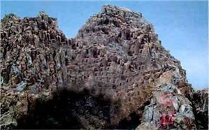 Yitong Volcano Group