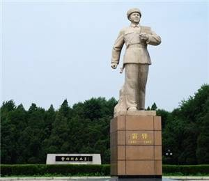 Leifeng Memorial