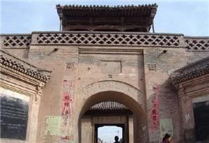 Jiuliancheng Castle