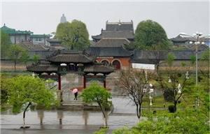 Youshun Temple