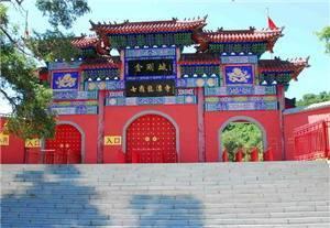 Qiding Longtan Temple