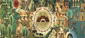 Chahai Cultural Relics