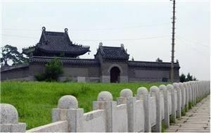 the Dongjing Mausoleum