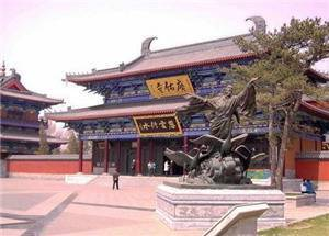 the Guangyou Temple