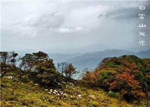 Bai Yun natural scenery park