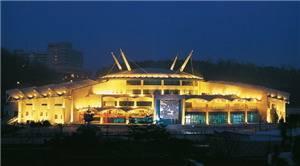 Dalian Laohutan Ocean Park