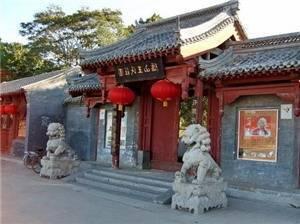 Wang Family Manor in Yaoshan Town