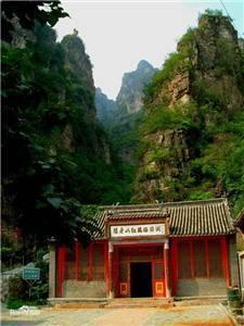 Langya Mountain