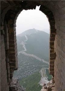 Zijingguan Pass