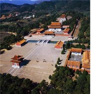 Eastern Tombs of the Qing Dynasty