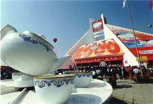 Tangshan Ceramic Exhibition Hall