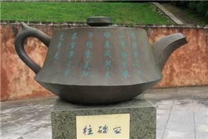Lincang Tea Culture and Customs Garden