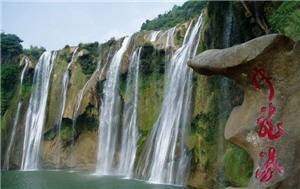 the Scenic Spot of the Source of Zhujiang River