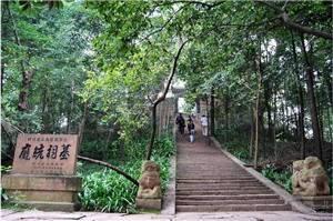 The Pang Tong Temple