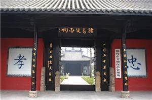 Double Loyalty Temple
