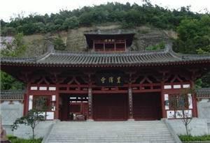 Huangze (Empress Wu Zetian) Temple