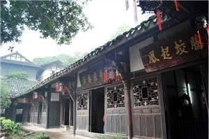 XiJia folk houses