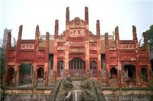Fushun Confucian Temple