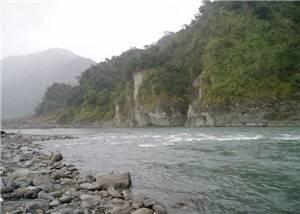 Mabian Dafengding Natural Reserve