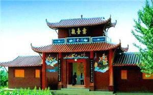 Yuntai Scenic Spot
