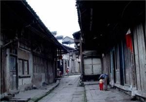 Baiyi Old Town