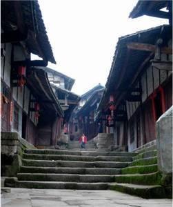 Enyang Old Town