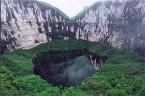 Kongshan Tianpen Scenic Area