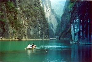 Little Wu Gorge