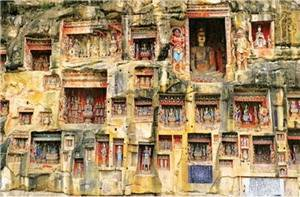 Shuining Temple Grottoes