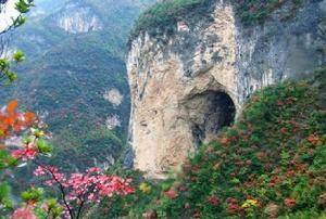 Huae Mountain Nature Reserve