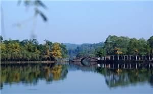 Chicheng Lake