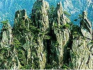 Bijia Mountain