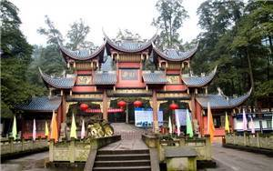 Fang Scenic Spot of Naxi County