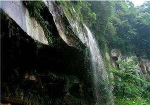 Fobao Scenic Spot of Hejiang County