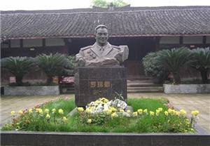 Former Residence of Lo Jui Ching