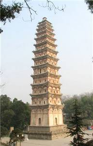 White Pagoda of Song Dynasty