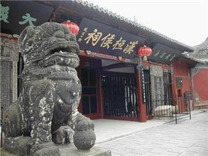Zhang Fei Temple (Ancestral Hall of HuanHou of Han Dynasty)