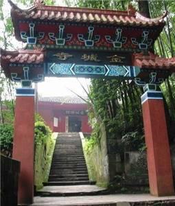 Jincheng Hill