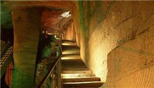 Longyou Rock Cave