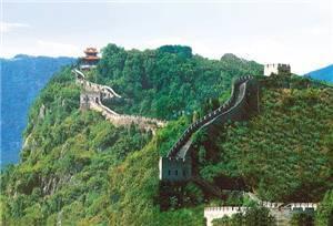 Linhai Ancient City Wall
