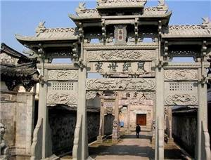 Lu's Residence in Dongyang