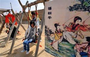 Dang Qiuqian