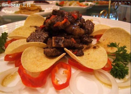 Hami Hotel Restaurant