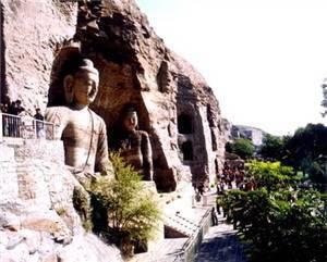 Mt. Changgang
