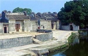 Daqitou Village
