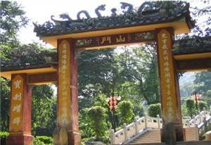 Yinna Mountain and Lingguan Temple
