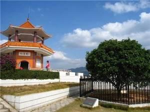 Genzi Litchi Cultural Tourist Area