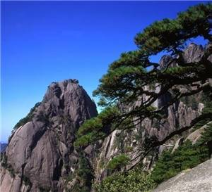 Shijing Mountain