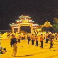 Xinhui Study Temple